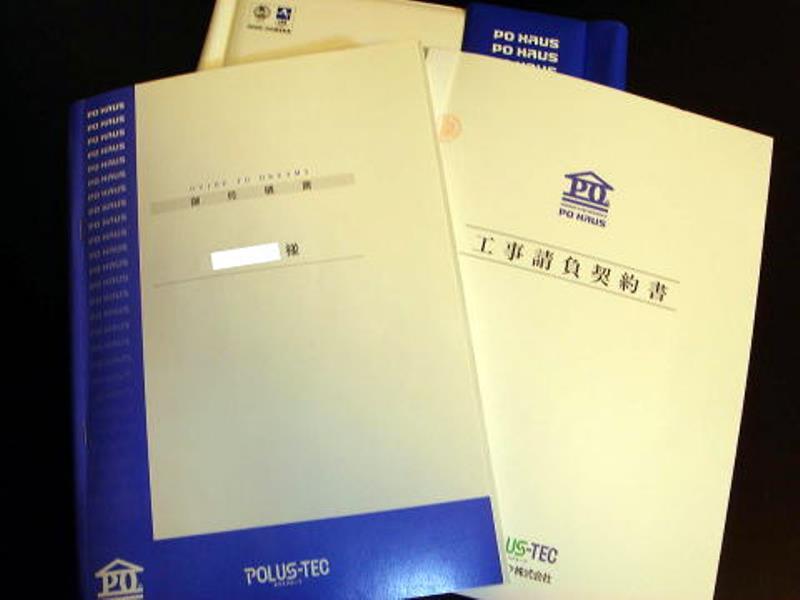 DSC064861