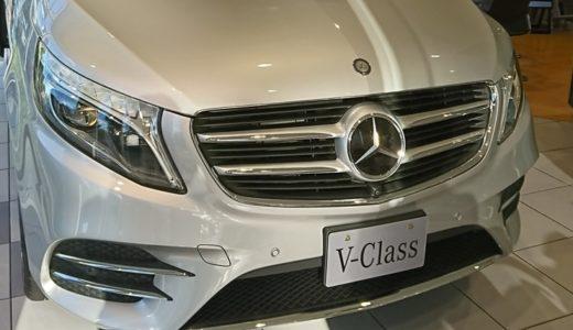ベンツv220d(W447)の自動車保険一括見積もり、その後は?