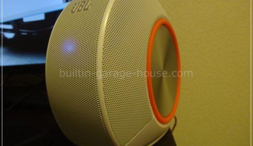 Amazon Echo Show5の音質を外部スピーカーJBL Pebblesで劇的にアップする方法