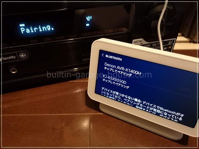 Amazon Echo アンプ